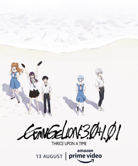 il poster ufficiale di evangelion 3.0+1.0 thrice upon a time - nerdface