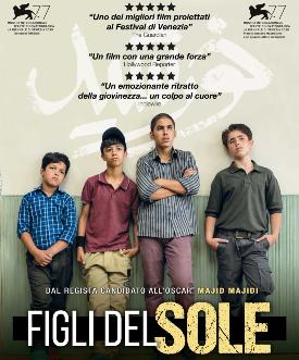 il poster ufficiale di figli del sole mostra i quattro bambini poggiati su un muro - nerdface