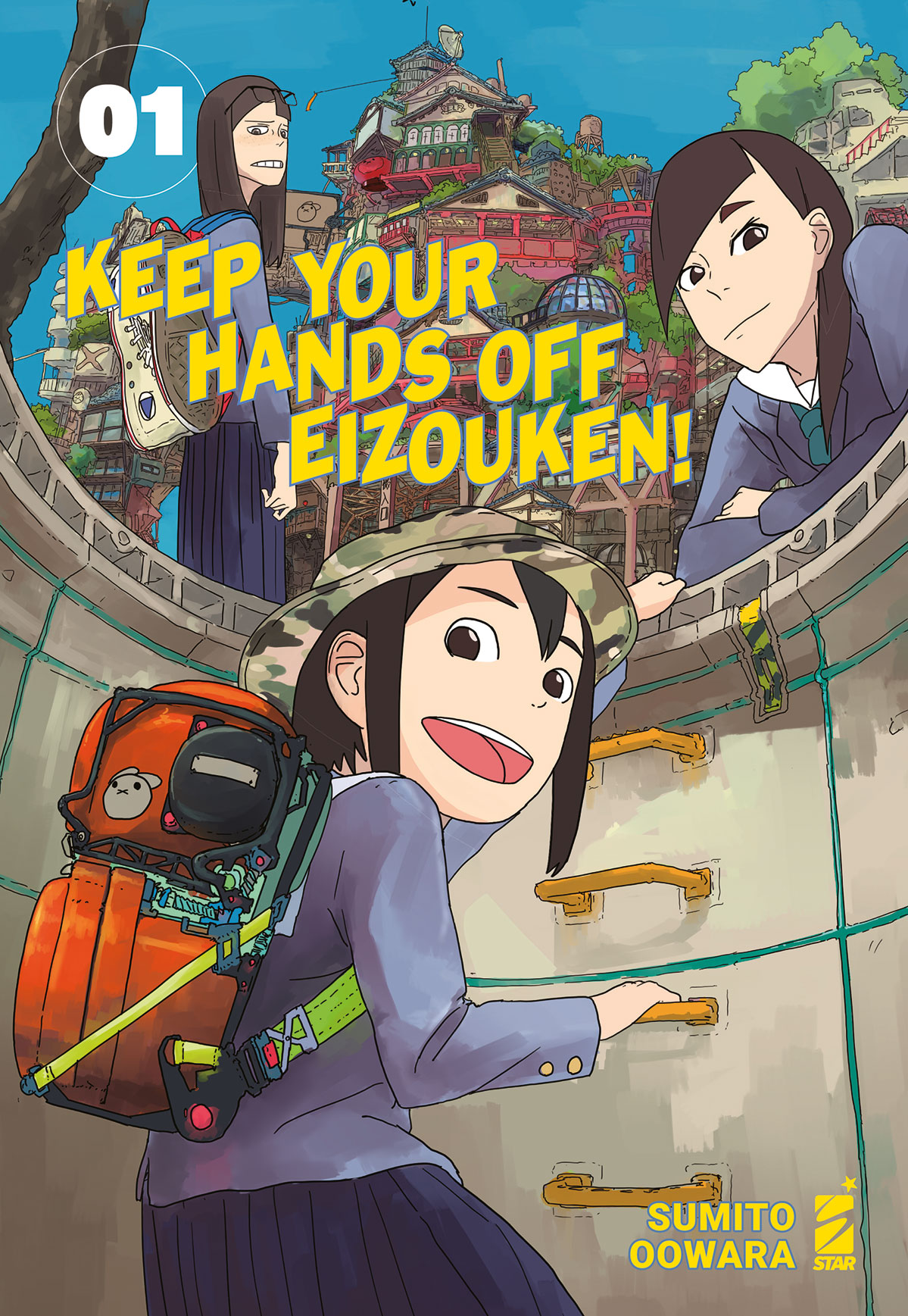 la cover ufficiale di keep you hands off eizouken, numero 1 - nerdface