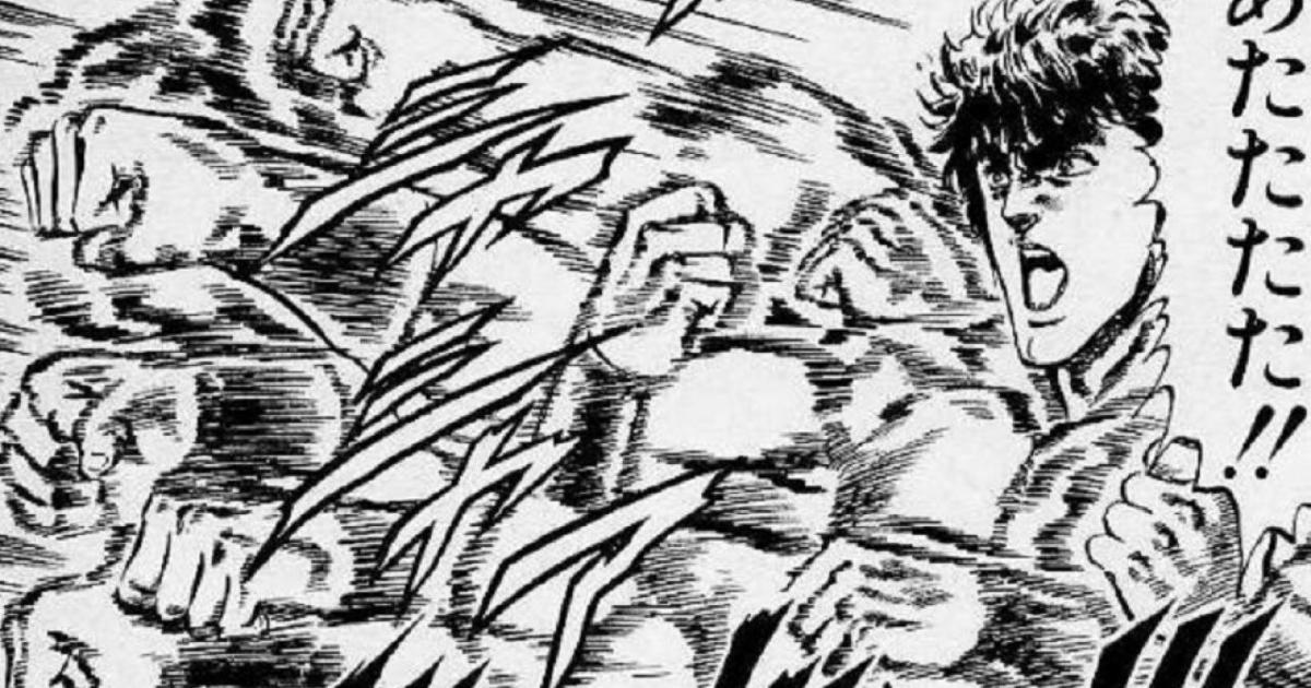 una celebre immagine di kenshiro mentre sferra i mille pugni di hokuto - nerdface