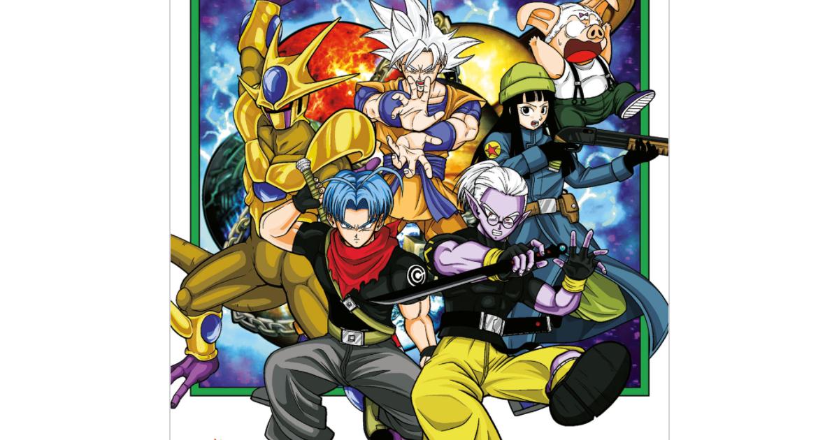 la copertina di dragon ball universe mission - nerdface