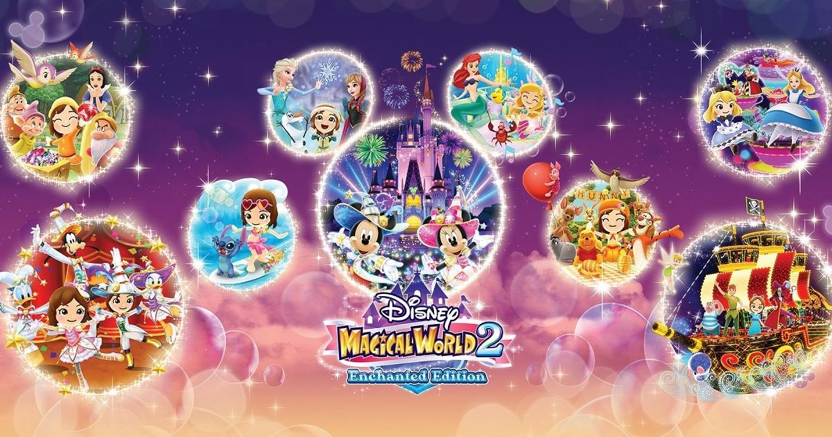 Disney Magicla World 2: la locandina del gioco in viola e rosa, con tante bolle dalle quali si vedono i mondi Disney. Nerdface